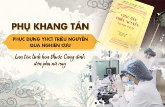 Phụ Khang Tán được cải tiến dựa trên công trình nghiên cứu phục dựng tinh hoa y học cung đình qua Châu Bản Triều Nguyễn