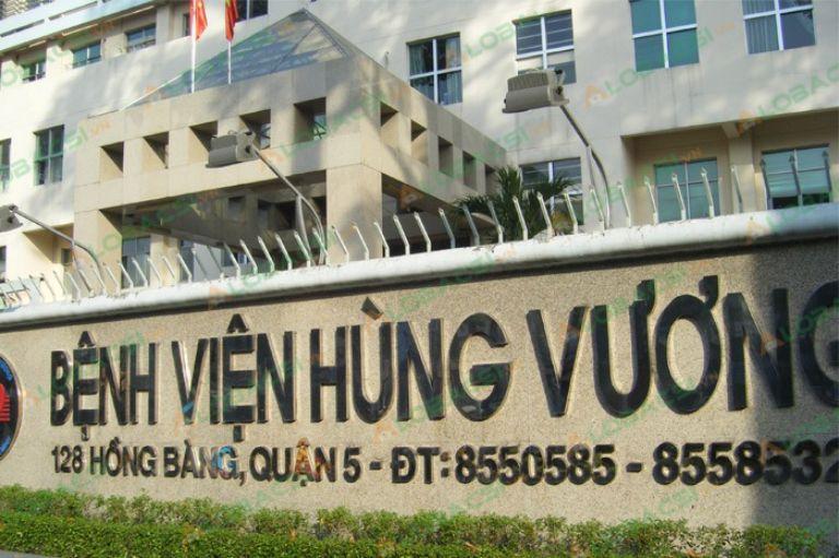Bệnh viện Hùng Vương là địa chỉ điều trị đa nang buồng trứng cùng các bệnh phụ khoa uy tín